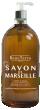 Beauterra savon liquide de marseille beurre de karité flacon pompe